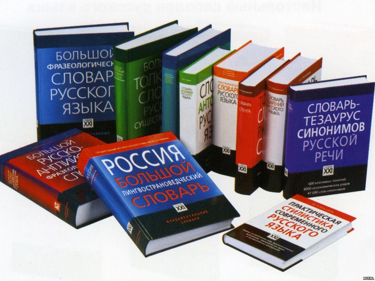 самое длинное слово в русском языке