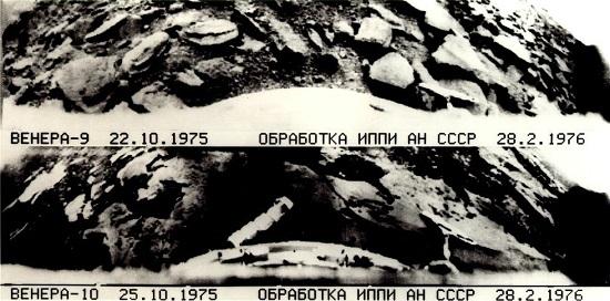 Информация о почве