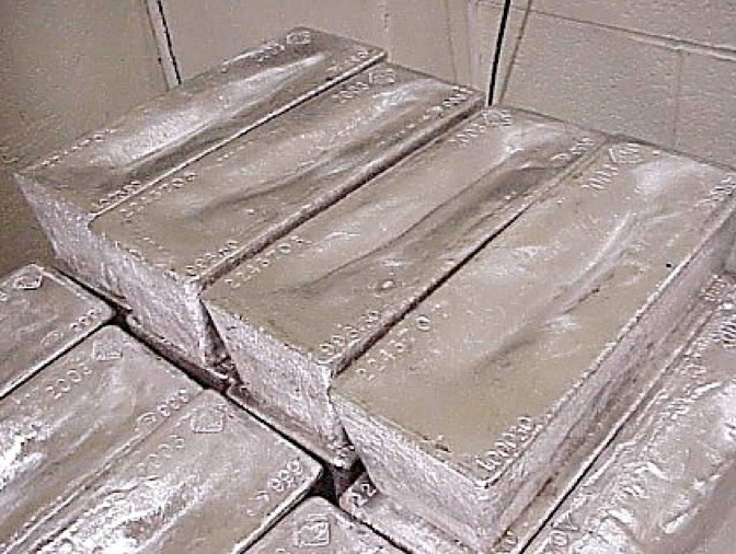 серебро драгоценный металл