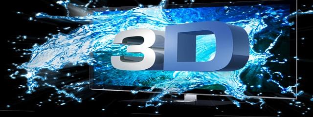 3д изображение