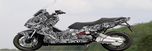 изобретение скутера
