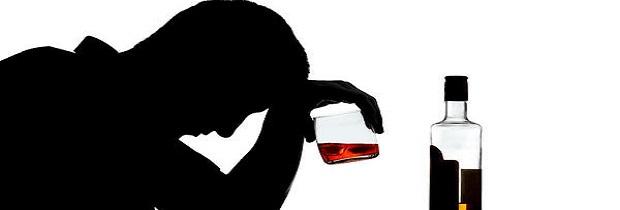 алкоголизм лечить