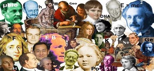 знаменитые ученые 17 века