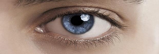 сексуальные глаза