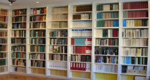 ухаживать за книгами