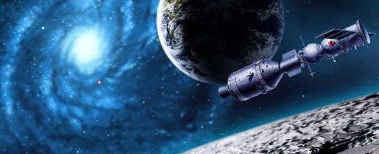 летать в космос
