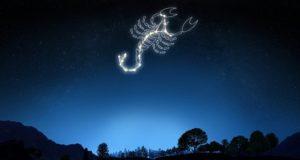 созвездие скорпион на небе