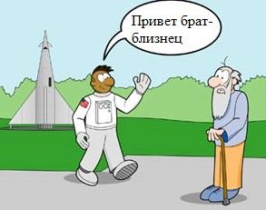 время в космосе