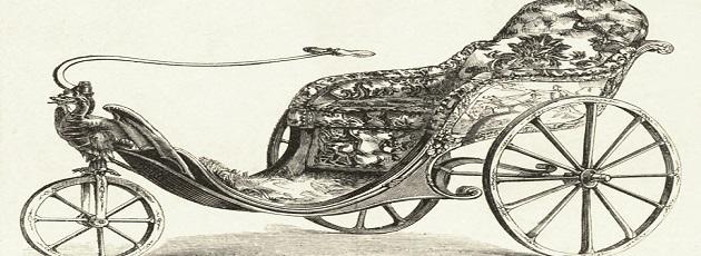 изобретение инвалидной коляски