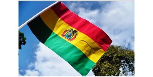 Боливия пенсия