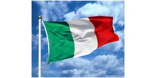 Италия пенсия
