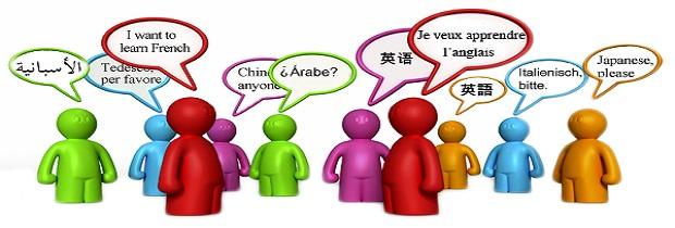 Самый трудный язык в мире