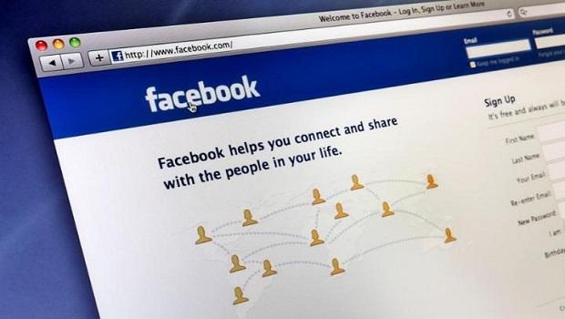 популярная соцсеть
