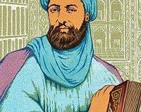 Ибн Сина Абу Али
