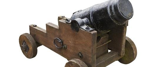 первая артиллерия