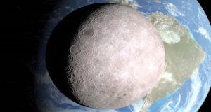 изучение Луны