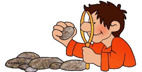 изучение геологии