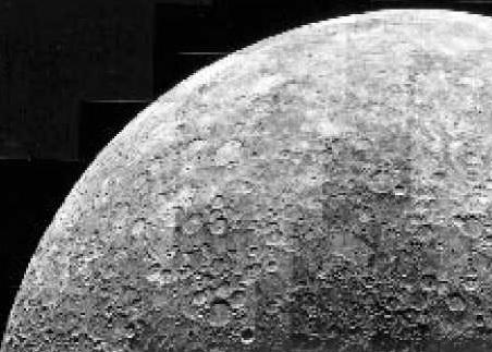 геология Меркурия